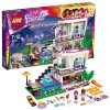Lego Friends/ Лего Подружки 2016